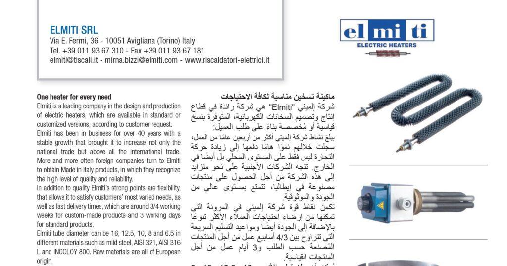 TecnAlimentaria Arabic Edition 2020/2021
